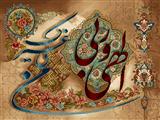 الهی و ربی من لی غیرک