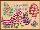 سوره های قل دار قرآن