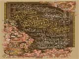 سوره یاسین قلب قرآن